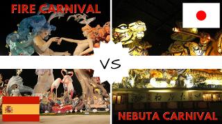 スペイン バレンシアの火祭りと日本 青森のねぶた祭りの比較