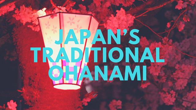日本伝統のお花見