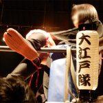 【お客様実績】応援用オリジナル弓張り提灯